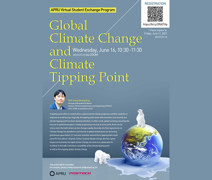 Global Climate Change & Climate Tipping Point