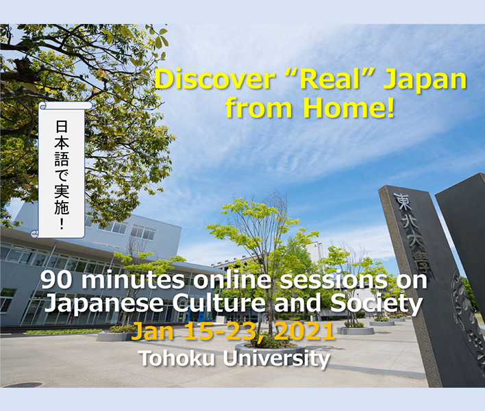 Discover 'Real' Japan from Home!
